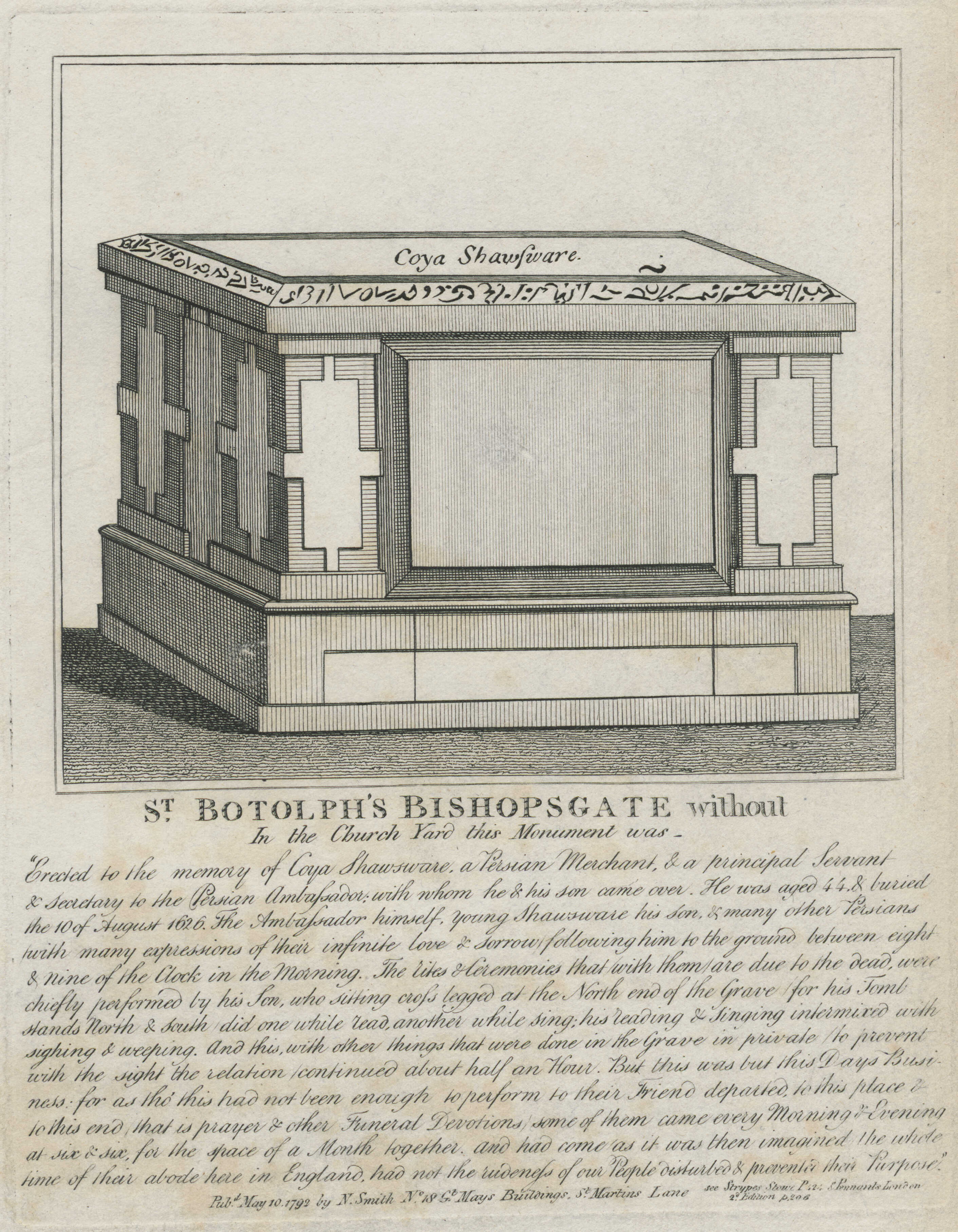 31-st-botolphs-bishopgsgate-without-monument-for-coya-shawsware